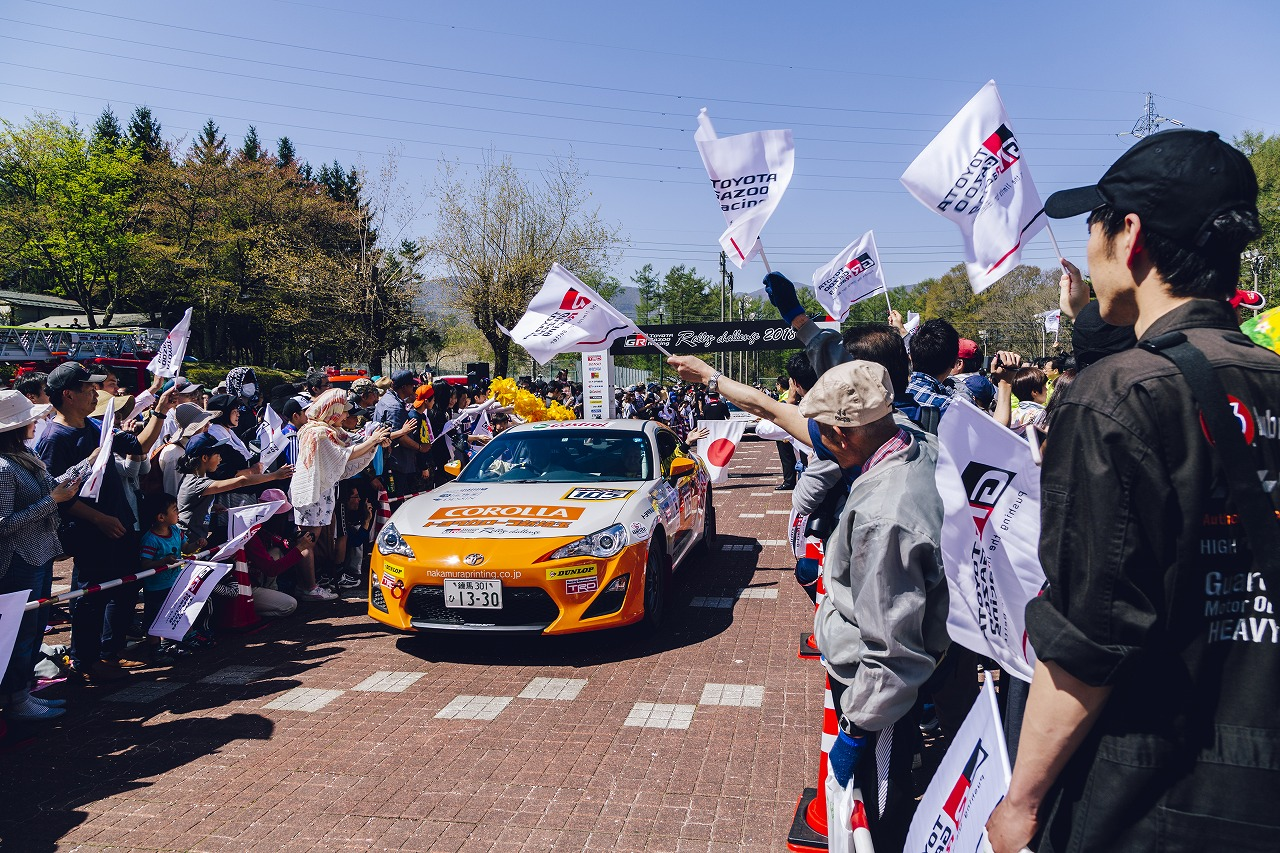 TOYOTA GAZOO Racing Rally challenge in 八ヶ岳茅野